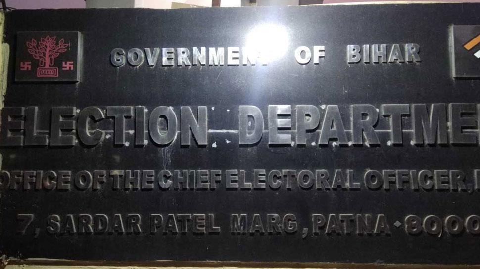बिहार में मतदाता सूची से हटाए गए करीब 6 लाख मतदाताओं के नाम