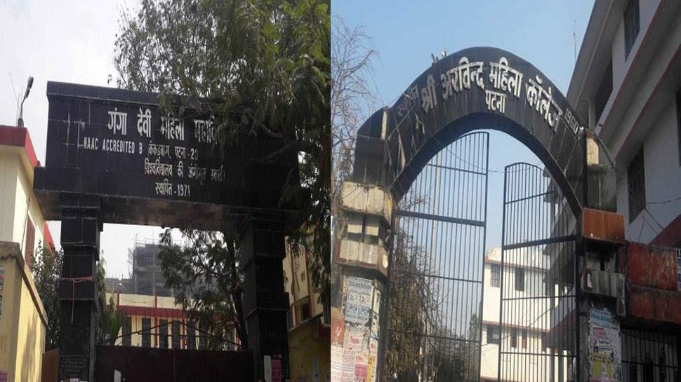 पटना के सरकारी कॉलेजों के हॉस्टल बनकर तैयार होने के बावजूद नहीं रह रही हैं छात्राएं