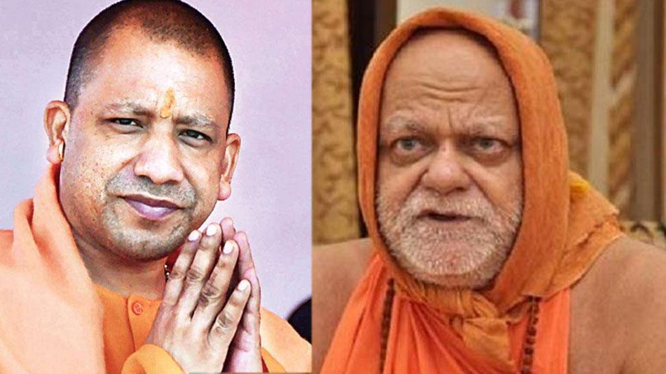 CM योगी ने पुरी पीठाधीश्वर से की मुलाकात कहा, 'राम मंदिर पर सरकार अलग से फैसला नहीं कर सकती'