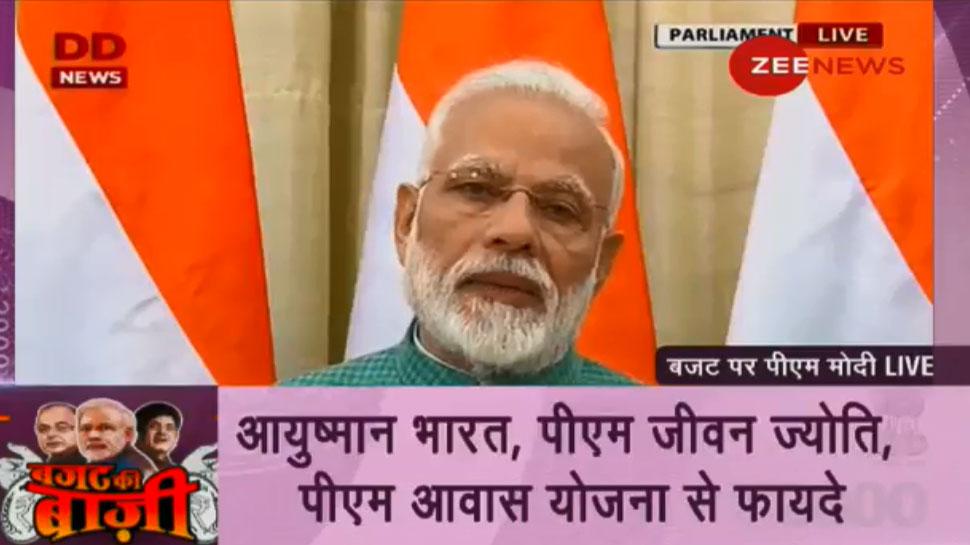 बजट पर बोले PM मोदी, 'यह तो सिर्फ ट्रेलर है, पूरी पिक्चर अभी बाकी है'
