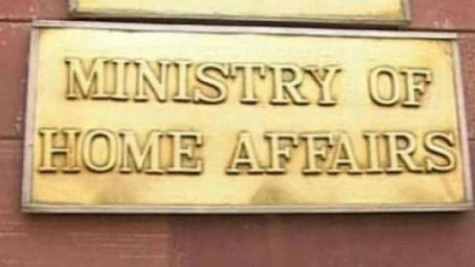 सरकार ने सिमी पर पांच और साल के लिए प्रतिबंध लगाया, गृह मंत्रालय ने जारी किया नोटिफिकेशन