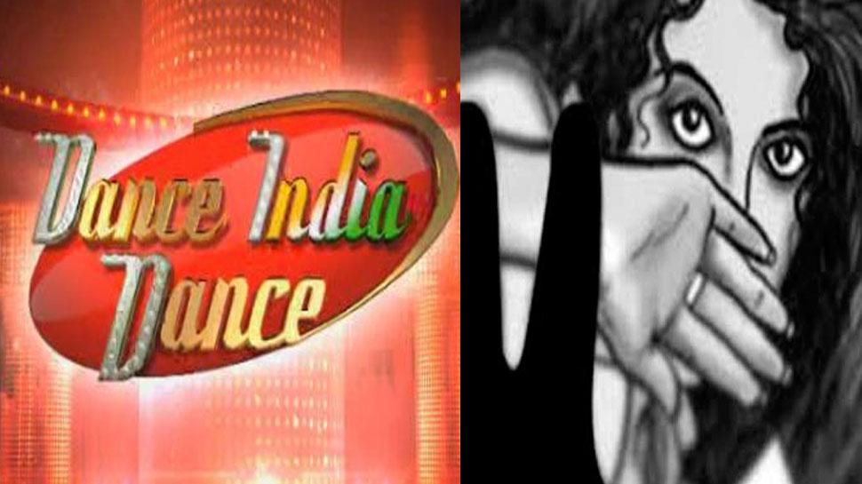 डांस इंडिया डांस फेम सलमान पर कोरियोग्राफर ने लगाया छेड़छाड़ का आरोप