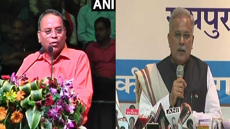 CM भूपेश बघेल पर पूर्व मंत्री ने किया मानहानि का दावा, जानिए क्या है पूरा मामला