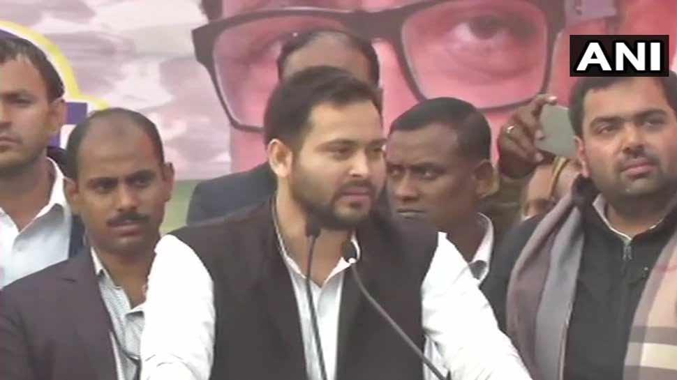 VIDEO: तेजस्वी यादव बोले, 'भगवान राम कहते हैं चुनाव आने पर याद करती है BJP'