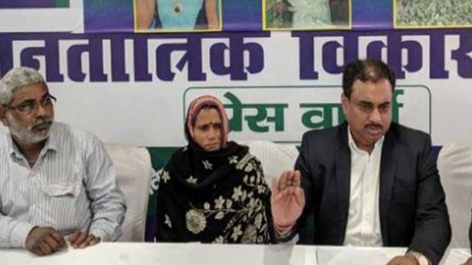 बिहारः शशिकला को न्याय दिलाने के लिए आमरण अनशन करेगी जनतांत्रिक विकास पार्टी