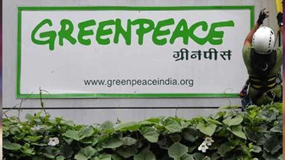 गैर सरकारी पर्यावरण संगठन ग्रीनपीस इंडिया बंद कर रहा है अपने कुछ कार्यालय