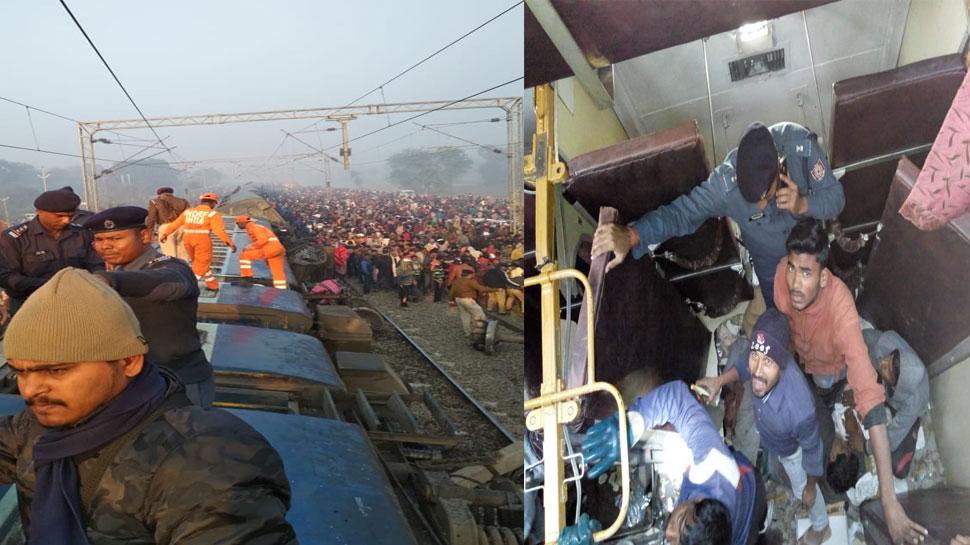 बिहार में बड़ा रेल हादसा, सीमांचल एक्'€à¤¸à¤ªà¥à¤°à¥‡à¤¸ के 11 डिब्'€à¤¬à¥‡ पटरी से उतरे, 7 की मौत, मुआवजा घोषित