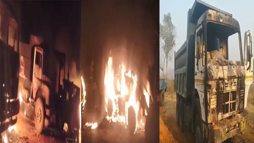 झारखंडः रामगढ़ में नक्सलियों ने मचाया तांडव, 9 गाड़ियों में लगाई आग