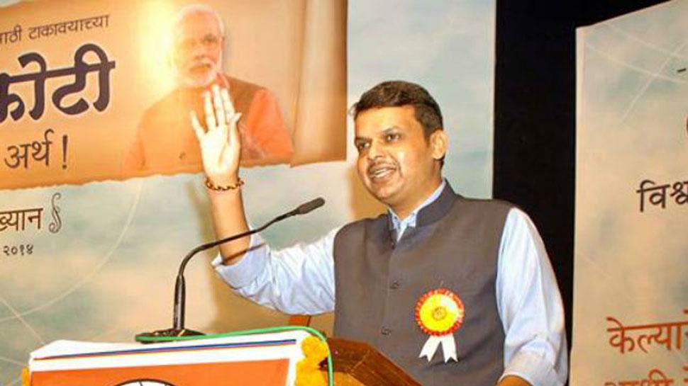 महाराष्ट्र के सीएम देवेंद्र फडणवीस बोले- प्रधानमंत्री मोदी हैं 'जंगल के राजा'