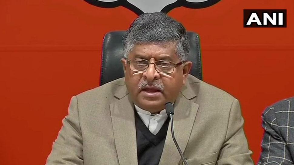 LIVE: रविशंकर प्रसाद बोले, 'बंगाल में BJP की बढ़ती लोकप्रियता से घबराई हैं ममता'