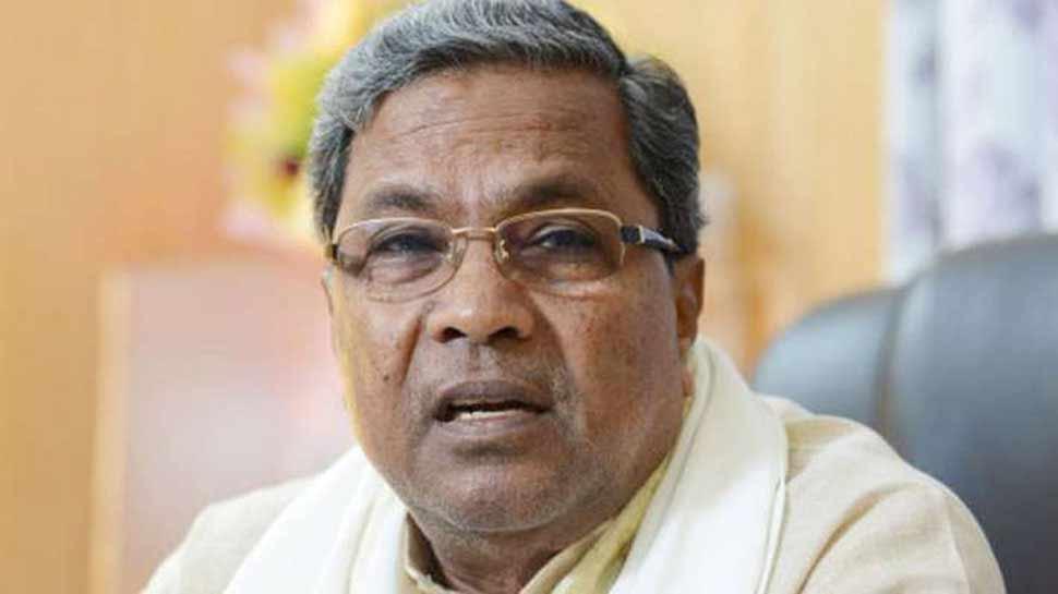 कांग्रेस के विधायकों को लुभाने के लिए 50 करोड़ रुपये की पेशकश कर रही BJP : सिद्धारमैया