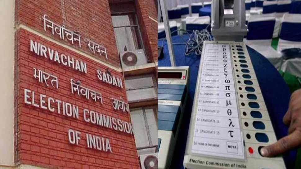 चुनाव आयोग से 21 विपक्षी दलों ने की मांग, '50 फीसदी EVM का हो परीक्षण'