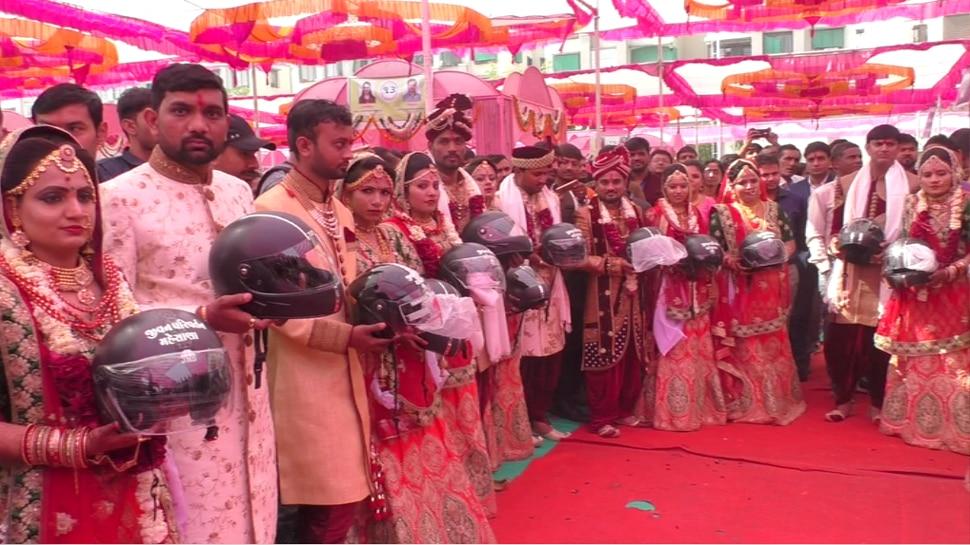 शादी में अनोखी रस्म, कन्यादान में नवदंपत्तियों को हेलमेट देकर सड़क सुरक्षा का दिया संदेश