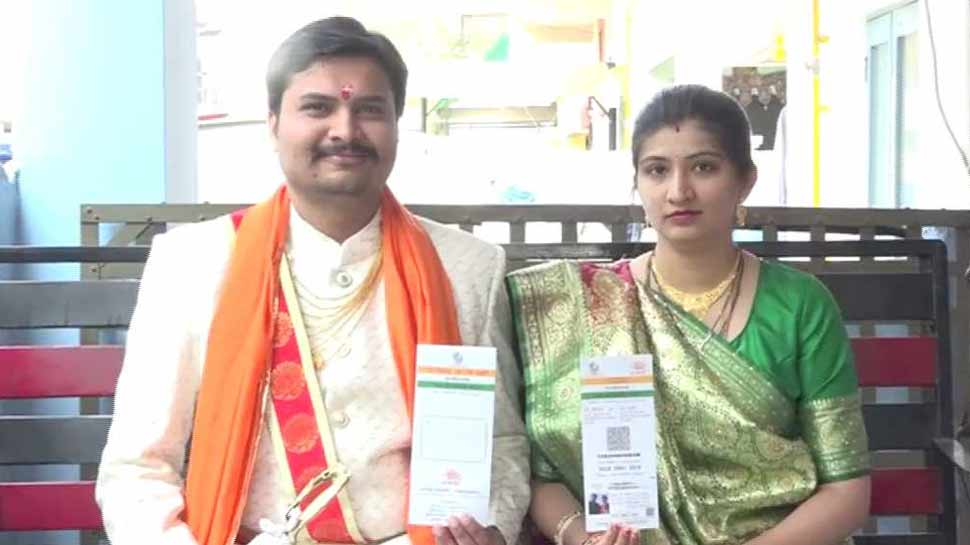 invitation card is based on aadhar card