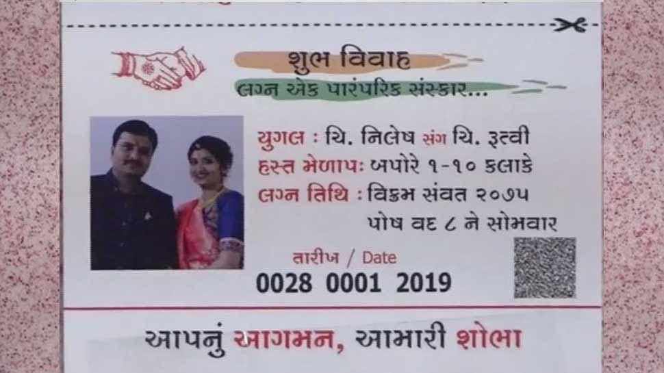 couple photo on invitation card