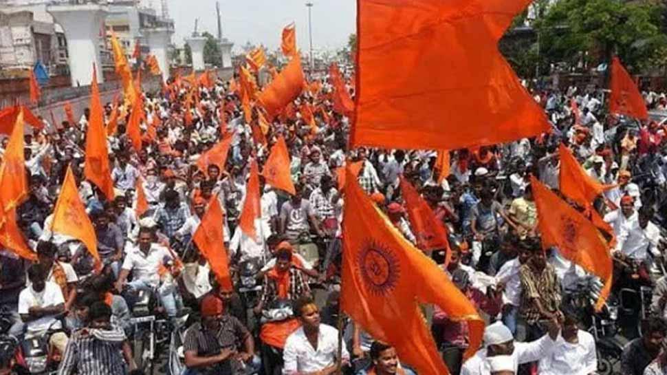 VHP ने लोकसभा चुनाव संपन्न होने तक राम मंदिर निर्माण का अभियान रोका