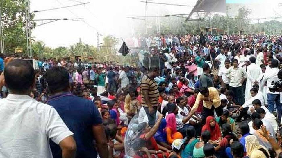 पुरानी पेंशन नीति : देशभर में ट्रेन का भी हो सकता है चक्का जाम, रेलवेकर्मी भी बोले- '...करेंगे महाहड़ताल'