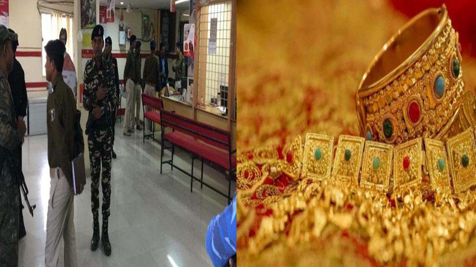 बिहारः मुजफ्फरपुर में लूटा गया 10 करोड़ रुपये का सोना, फाइनेंस कंपनी में हुई लूट