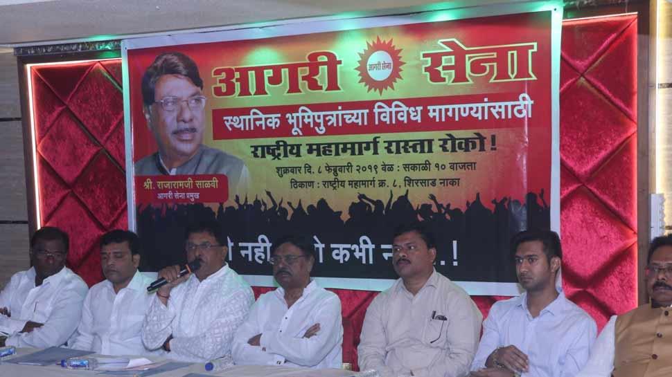 महाराष्ट्र: मुंबई-अहमदाबाद हाईस्पीड ट्रेन के प्रोजेक्ट का विरोध करेगी आगरी सेना