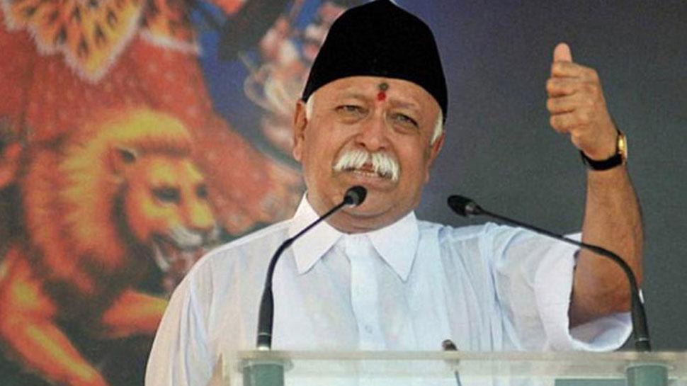 मदरसों में भारतीयता का पाठ पढ़ाया जाना चाहिए: आरएसएस प्रमुख मोहन भागवत