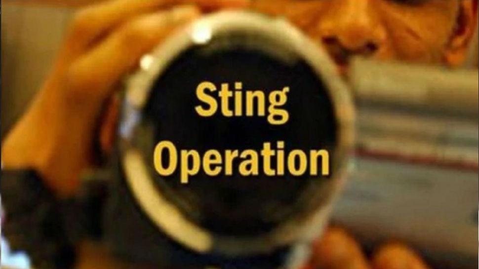 वॉशिंगटन: फर्जी विश्वविद्यालय के स्टिंग ऑपरेशन का अमेरिकी विधि विशेषज्ञों ने मांगा ब्यौरा