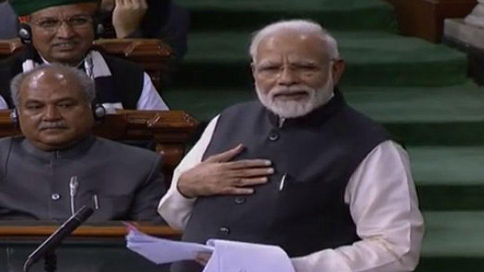 PM मोदी ने लोकसभा में कांग्रेस पर हमला करते हुए 2 गानों का किया जिक्र, आप भी जानें