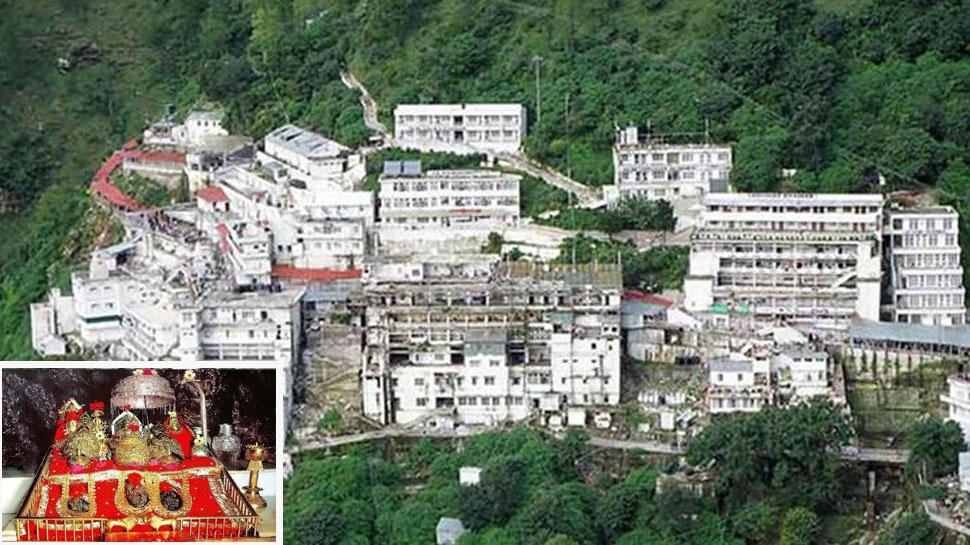 वैष्णो देवी श्राइन बोर्ड का हुआ पुनर्गठन, श्री श्री रविशंकर सहित 7 अन्य बने सदस्य