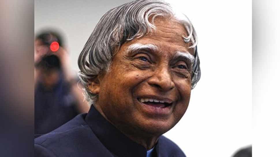 पूर्व राष्ट्रपति अब्दुल कलाम के नाम पर कॉलेज बनाएगी तमिलनाडु सरकार, बजट में ऐलान