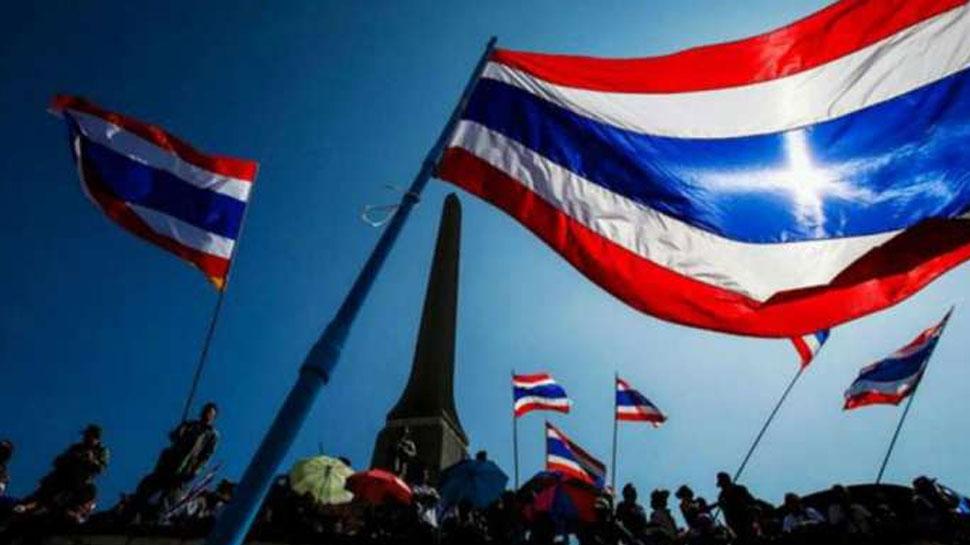 थाईलैंड की राजकुमारी ने पेश की प्रधानमंत्री पद की दावेदारी