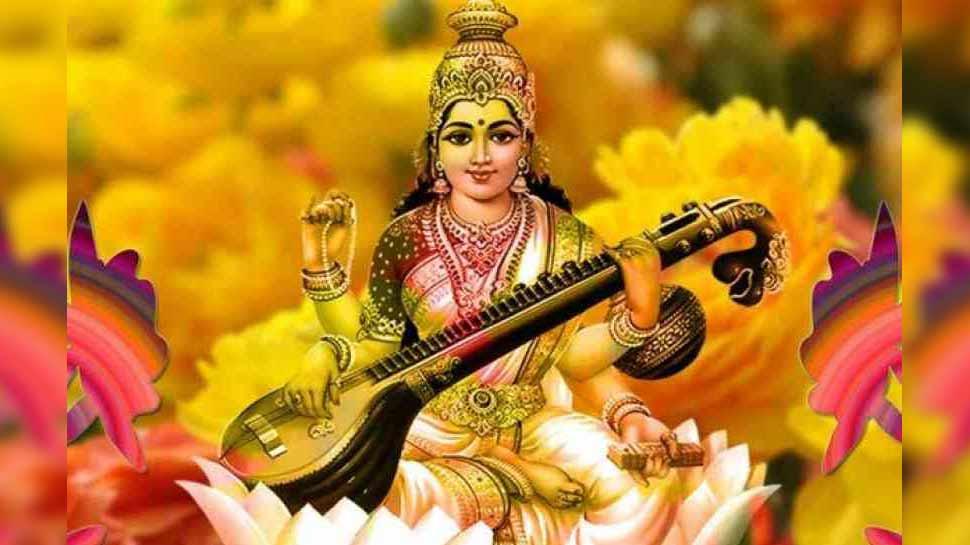 Basant Panchami 2019: कल होगा ऋतुराज बसंत का आगमन, इसलिए होती है मां सरस्वती की पूजा