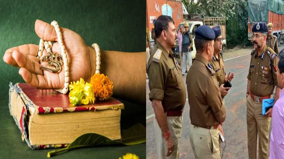 पुलिसकर्मियों को विपरीत परिस्थितियों में ड्यूटी करने के लिए पढ़ाया गया गीता का पाठ