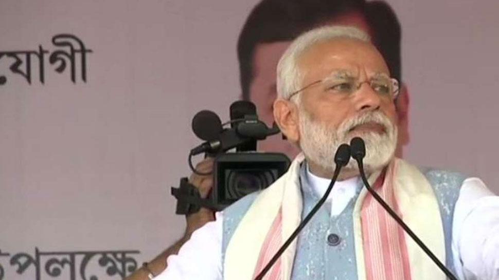 पीएम मोदी ने कहा- 'नागरिकता बिल से पीछे नहीं हटेगी सरकार, पूर्वोत्तर को नहीं होगा नुकसान'
