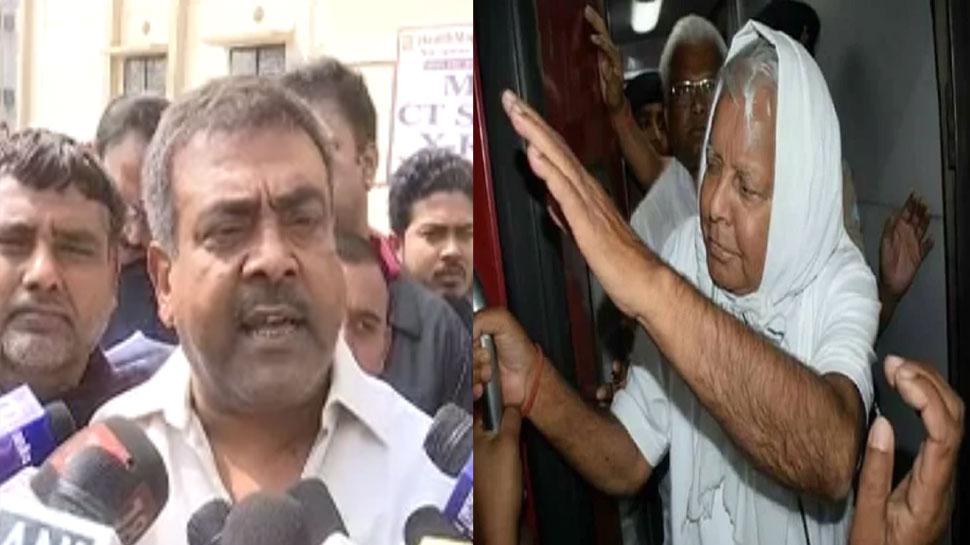लालू यादव से एलजेपी सांसद की मुलाकात पर बिहार में सियासत शुरू, BJP-JDU ने साधा निशाना