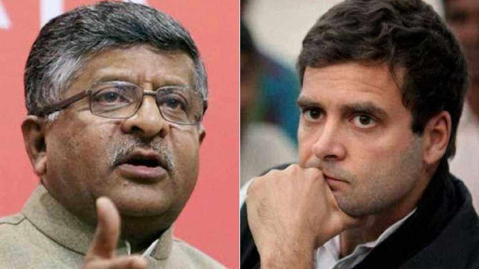 केंद्रीय मंत्री रविशंकर प्रसाद का राहुल गांधी पर निशाना, बोले- उन्हें है 'राफेल फोबिया'