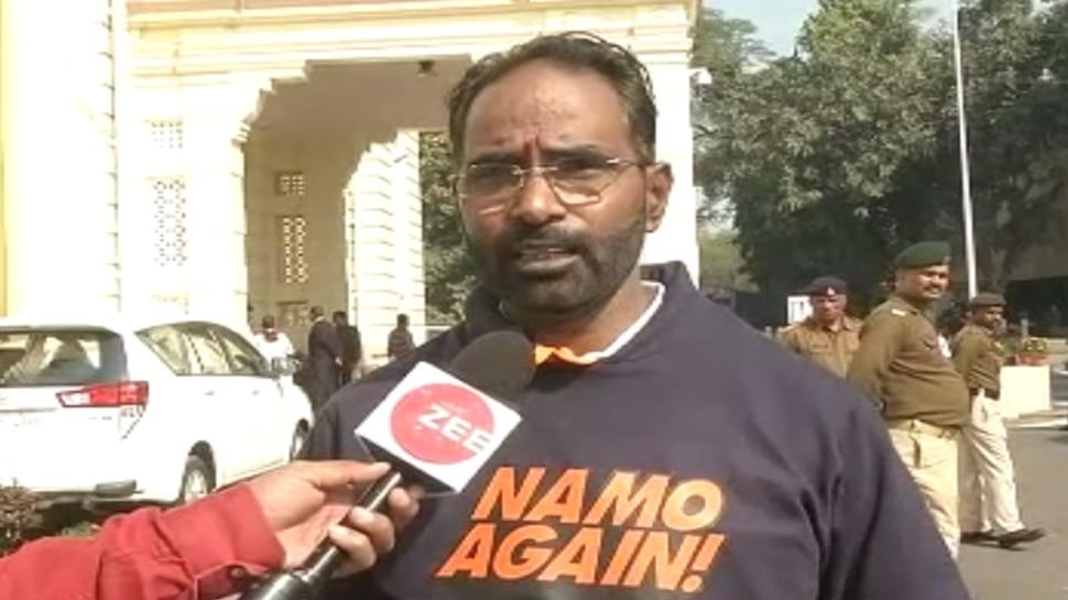 बिहार : बजट सत्र में शामिल होने 'NAMO AGAIN' टी-शर्ट पहनकर पहुंचे BJP एमएलसी