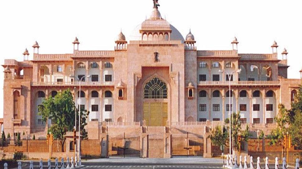 राजस्थान विधानसभा में उठा गुर्जर आरक्षण का मुद्दा, विपक्ष ने की नारेबाजी