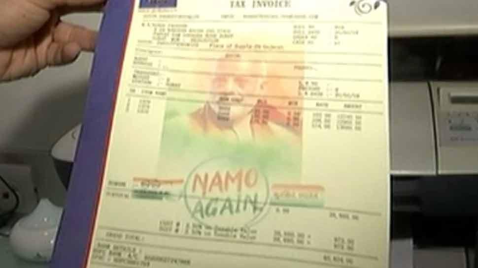 सूरत: कारोबारी की अनोखी पहल, इनवॉइस बिल में लिखवाया, 'Namo Again'