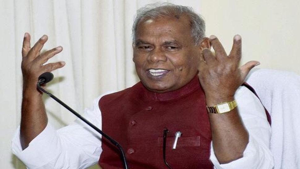 बिहार: जीतनराम मांझी के बागी तेवर, कहा- 'RJD के बाद हमें मिले सबसे अधिक सीट'