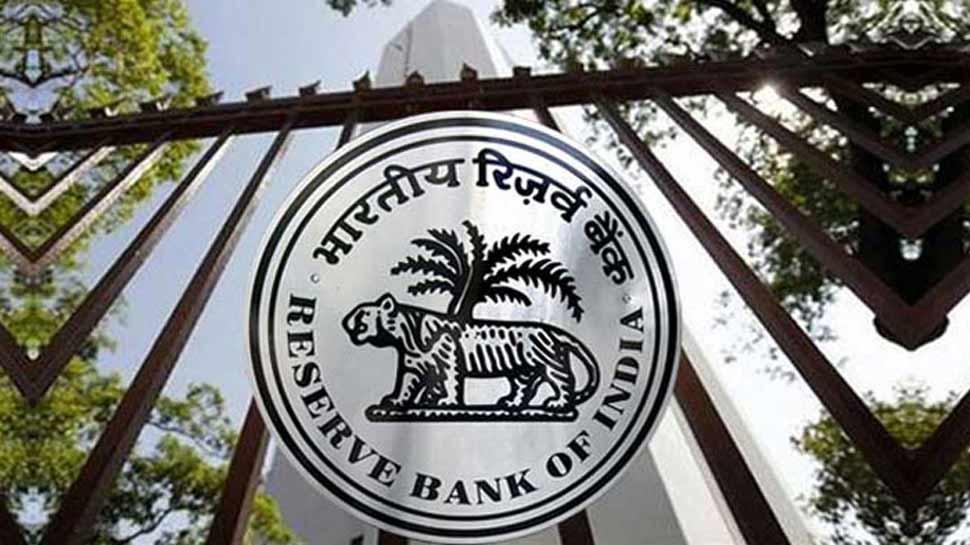 देश की 7 बैंकों ने किया नियमों का उल्लंघन, RBI ने ठोंका डेढ़ करोड़ का जुर्माना