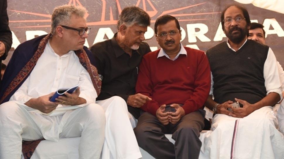 केजरीवाल आज दिल्ली में आयोजित करेंगे विपक्ष की महारैली, ममता, नायडू जैसे दिग्गज जुटेंगे