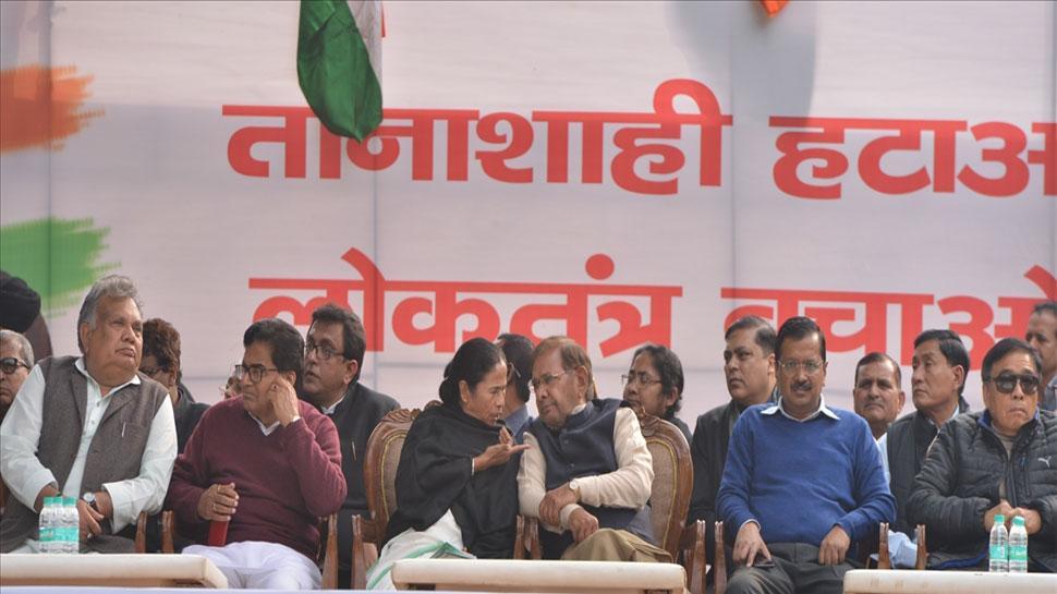 AAP की रैली: अरविंद केजरीवाल ने साधा पीएम मोदी पर निशाना, कही यह बड़ी बात