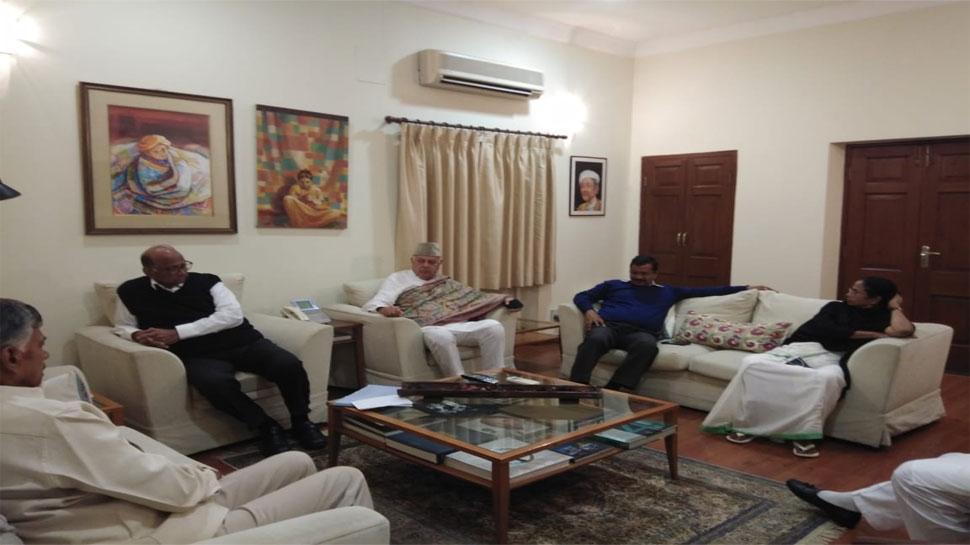 शरद पवार के घर जुटे विपक्षी नेता, ममता बोलीं, 'हम राष्ट्रीय स्तर पर मिलकर काम करेंगे'