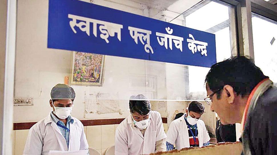 राजस्थान: स्वाइन फ्लू से एक दिन में 6 लोगों की मौत, 3,173 मामले आए सामने