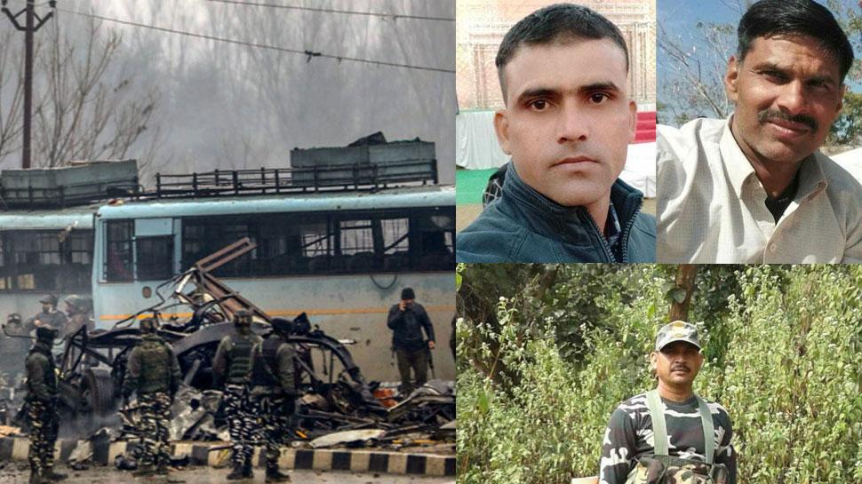 पुलवामा हमले में राजस्थान के 4 जवान शहीद, सीएम गहलोत ने जताया शोक