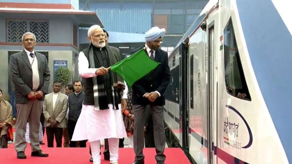 वंदे भारत एक्सप्रेस को PM ने हरी झंडी दिखाकर रवाना किया, 17 से आप भी सफर कर सकेंगे