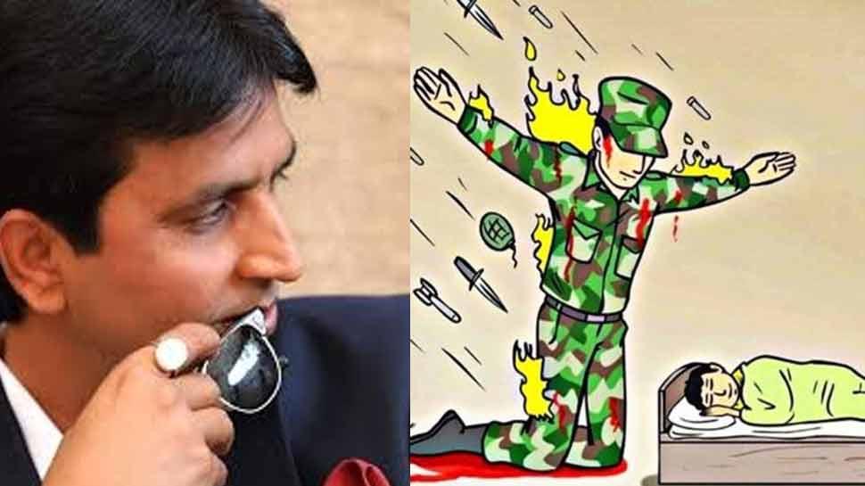 पुलवामा हमलाः कुमार विश्वास ने लिखा, 'कंठ में कोई गीला गोला सा अटक रहा है बार बार'