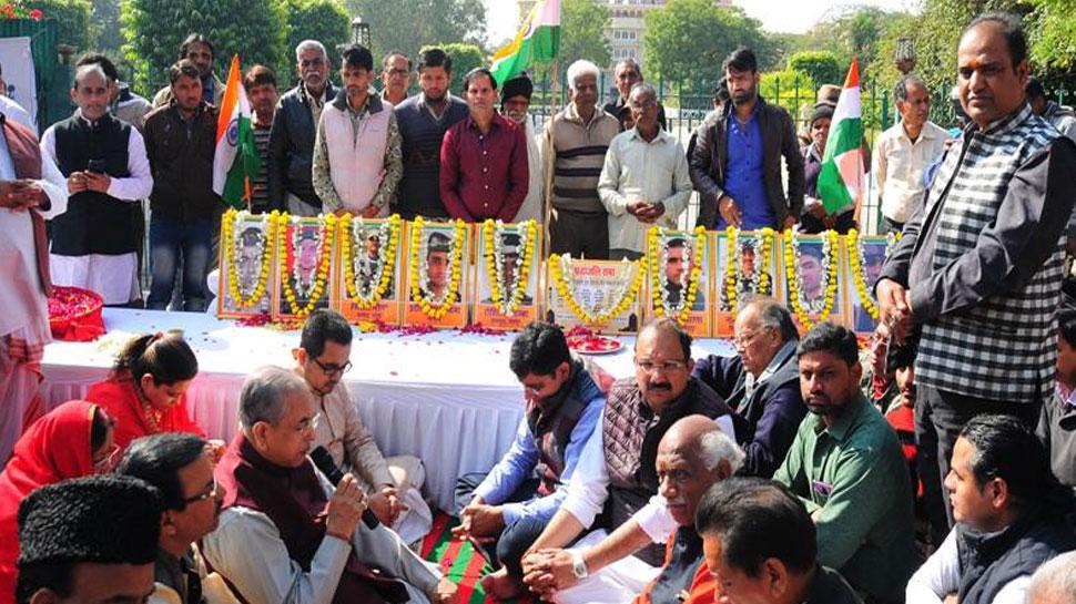 शहीदों के नमन करने के लिए जयपुर के बाजार रहे बंद, नम आंखों से दी गई श्रद्धांजलि