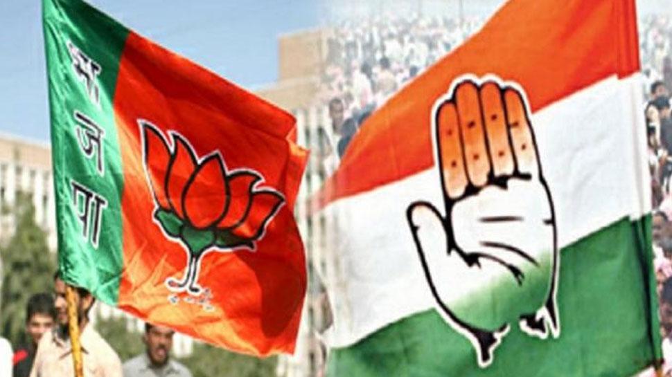 लोकसभा चुनाव 2019: जयपुर ग्रामीण में बीजेपी और कांग्रेस के बीच होगा कड़ा मुकाबला