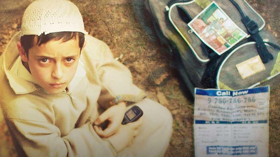 पुलवामा अटैक के बाद टली फिल्म 'हामिद' की रिलीज, पढ़िए क्या कहना है डायरेक्टर का