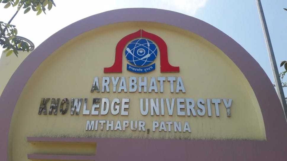 21 फरवरी के नीतीश कुमार करेंगे आर्यभट्ट ज्ञान विश्वविद्यालय की नई बिल्डिंग का उद्घाटन